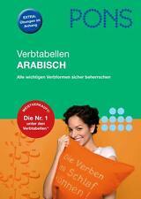 Arabische Fachbücher Botanik & Gartenbau als Taschenbuch