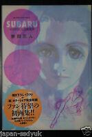 """JAPAN Masahito Soda Illustrations """"Subaru"""" (Subaru,Capeta) Art Book"""