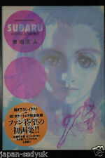 "JAPAN Masahito Soda Illustrations ""Subaru"" (Subaru,Capeta) Art Book"