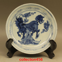 China old antique Ming Dynasty Blue and white Unicorn pattern Porcelain plate