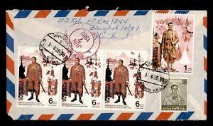 DR WHO 1982 THAILAND BANGKOK REGISTERED AIRMAIL TO USA STRIP  g07760