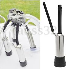 12'' Cow Milking Machine Part Stainless Steel Cup Shell With Inflation Liner