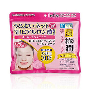 Rohto HADALABO Gokujyun 3D Hyaluronic Perfect Face Mask 30 sheets- USA Seller