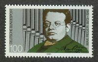 Germany 1991 MNH Mi 1529 Sc 1645 Max Reger ,Composer **