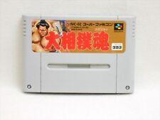 Super Famicom OUSUMO SPIRIT oozumou Video Game Nintendo Cartridge Only sfc