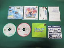 PlayStation -- Eithea -- spine card. PS1. JAPAN GAME. 32565
