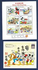 GRENADA - # 2607-2612 - VFMNH - DISNEY Mickey Visits Hong Kong - 1997 - 3 scans