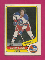 RARE 1976-77 OPC WHA # 7 JETS BARRY LONG  CARD