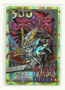 GUNDAM SD Side story Battle of knights Prism #300 Double Sided Bandai Japan SP