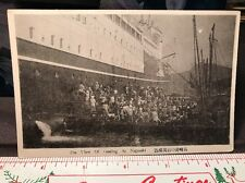 VTG Coaling Of Ship At Harbor Nagasaki Japan~Real Photo/Postcard~RPPC 🇺🇸