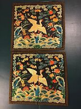 A FINE AND COMPLETE SET CHINESE CIVIL OFFICIAL RANK BADGE, QING DYNASTY