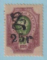 ARMENIA 155 MINT LIGHTLY HINGED OG * NO FAULTS EXTRA FINE!