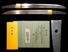 Koto Jo-saku YOSHISUKE Signed Wakizashi Horimono Sword in Shirasaya w NBTHK C101