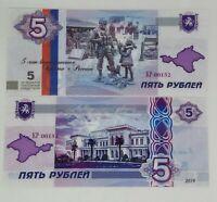 ✔ Russland Souvenir banknote 5 rubles Crimea 2019 UNC Livadia Palace