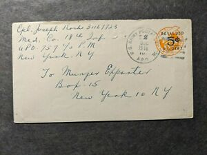 APO 757 FRANKFURT, GERMANY 1948 Army Cover 18th INFANTRY MEDICAL Co