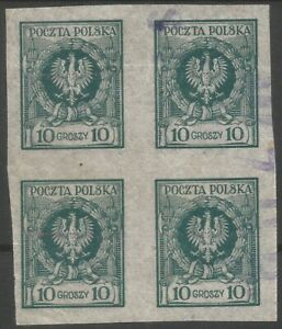 """Poland,#186, Block of 4 proofs with a archival,""""WZOR""""cancel!"""