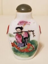 Antique Chinese Snuff Bottle Green Jade Lid Character Marks Flute Player