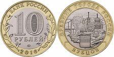 RUSIA: 10 rublos bimetalica 2016 SC Zubtsov, Tver Region
