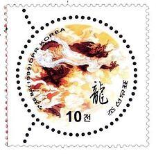 Korea Dragon Stamp 1999 (UNC) 全新 1999年 朝鲜 龙年邮票 小全张