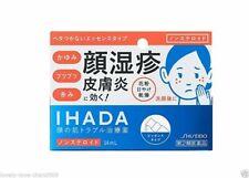 Shiseido IHADA Prescreed D Essence Type 14ml Mild acidity 4987415677811