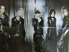 RARE! the GazettE &D  Visual-Kei POSTER 2007 From Japan