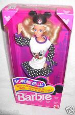 #5227 NRFB Taiwan Asian Disney Weekend Barbie Doll Foreign Issue