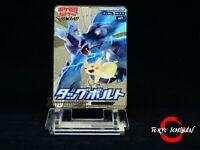 Carte Pokemon Zekrom & Pikachu - GX EX Gold FanMade Metal Card Billet