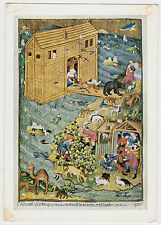 POSTCARD LEAVING THE ARK. BEDFORD BOOK OF HOURS. BRITISH MUSEUM