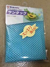 Dish washing net towel rag from Japan