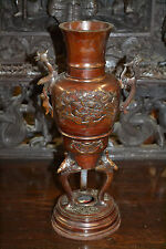 Antique large 19th century Chinese bronze incense burner, highly decorated c1890