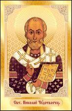 Christian Orthodox Paper Icon Snt.Nicolas/Pravoslavnaya Ikona Nikolay, 3.5`x2.5`