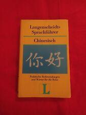 Sprachführer Deutsch-Chinesisch
