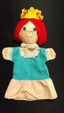 1982 Princess Gwendolyn Hand Puppet 13 1/2 In Long - California Stuffed Toys #1