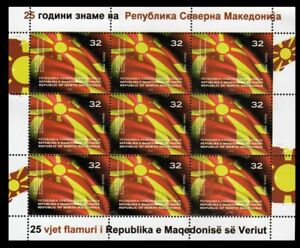 MACEDONIA NORTH 2020 - 25th ANN. OF THE NATIONAL FLAG OF RN MACEDONIA SS MNH