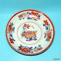 CHINESE PORCELAIN ANTIQUE 18thc KANGXI PERIOD SHALLOW BOWL PLATE FAMILLE VERTE