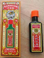 1 Bottle Imada Red flower oil (25ml/bottle) Free post! UK seller