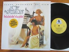 VINYL LP 33T BOF OST JOY & JOAN 1985 FRANCOIS VALERY BRIGITTE LAHAIE SEXY NUDE