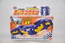 DX ZYOUH CUBE BAT  BANDAI  POWER RANGER  A-22857    4549660074090