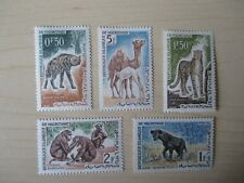 MAURITANIA - A SET OF 38 STAMPS - 1963, 1975-1976 AND 1980-1981