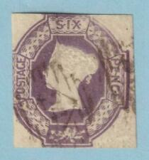 GREAT BRITAIN 7 1854  USED - NO FAULTS EXTRA FINE!