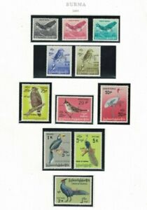 burma stamps -  Burmese Birds 1964 issue - Mint Nh fresh - official issue