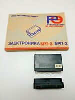 Memory Unit BRP - 3 (БРП -3) for ELEKTRONIKA MK-52 USSR Programmable Calculator