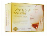 Japanese plasenta  SOAP Made In Japan Moisture F/S