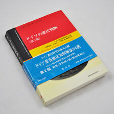 Wichtige Entscheidungen des Bundesverfassungsgerichts, 2. Auflage – FdV Japan