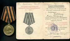h594 Russia WWII Victory Medal with document 1945 General Susaikov for Romanian