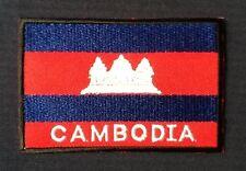 CAMBODGE KHMER ANGKOR WAT Siem récolter le drapeau BADGE repasser patch à coudre