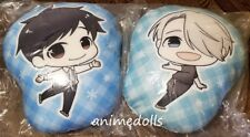 "Authentic Yuri on Ice Large 16"" Viktor and Yuuri Marshmallow Diecut Cushion NEW"