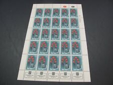 ISRAEL 1953 SC# 73 INDEPENDENCE DAY SHEET MNH