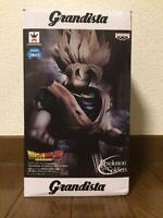Banpresto Dragon Ball Z Resolution of Soldiers Grandista Super Saiyan Goku 28cm