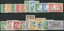 Jamaica KGVI 1938-52 ½d-£1 SG 121-133a + 132b unmounted mint (cat. £160)